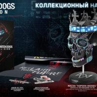 kupit_watch_dogs_legion_kollekcionnyj_nabor_izdanie_bez_igrovogo_diska