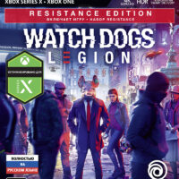 kupit_watch_dogs_legion_resistance_edition_xbox_one