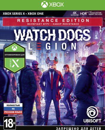 kupit_watch_dogs_legion_resistance_edition_xbox_one