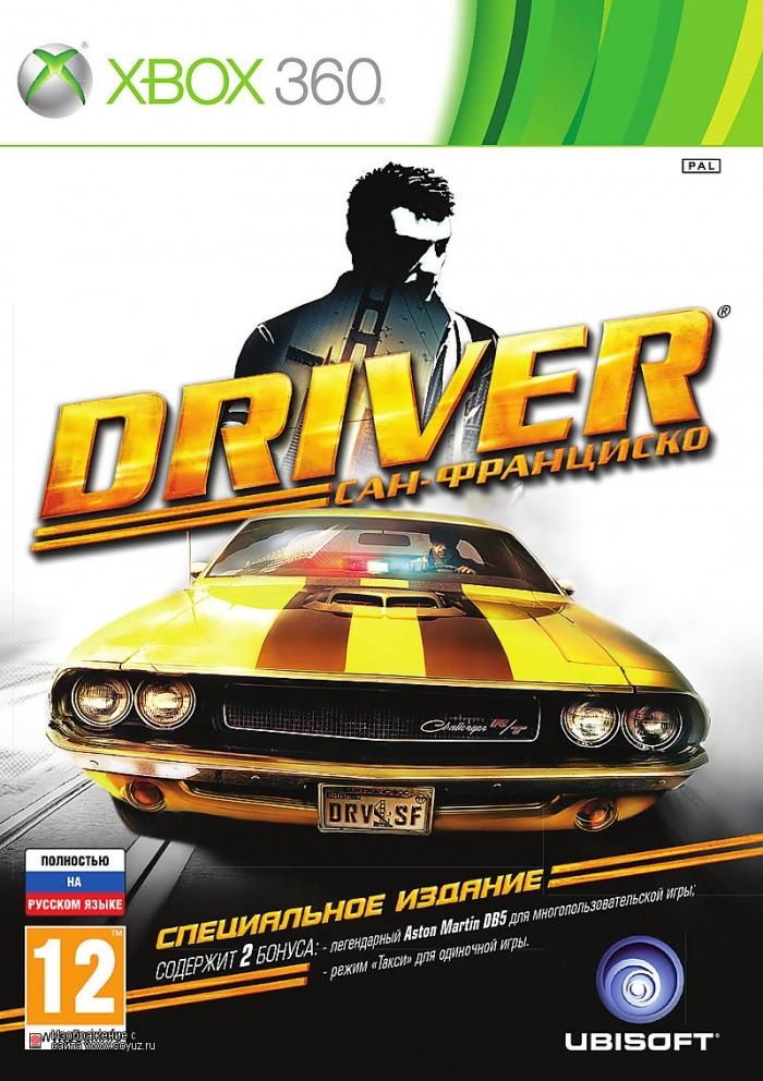 kupit_driver_san_francisco_xbox_360