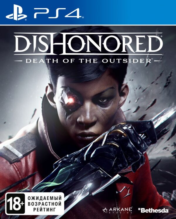kupit_dishonored_death_of_the_outsider_ps4