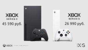 Открываем Предзаказы на Xbox Series