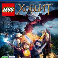 kupit_lego_hobbit_ps4