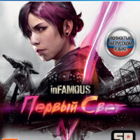 kupit_infamous_first_light_ps4