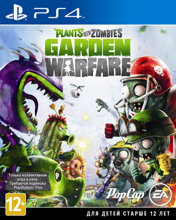 kupit_plants_vs_zombies_garden_warfare_ps4
