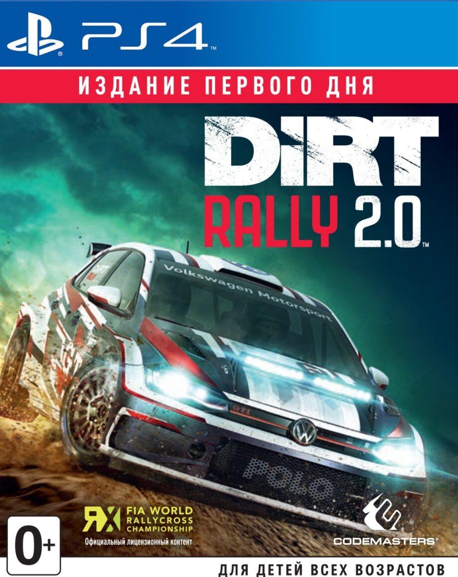 kupit_dirt_rally_20_ps4