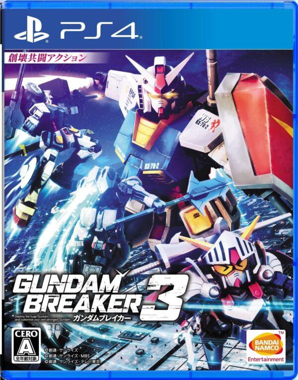 kupit_gundam_breaker_3_ps4