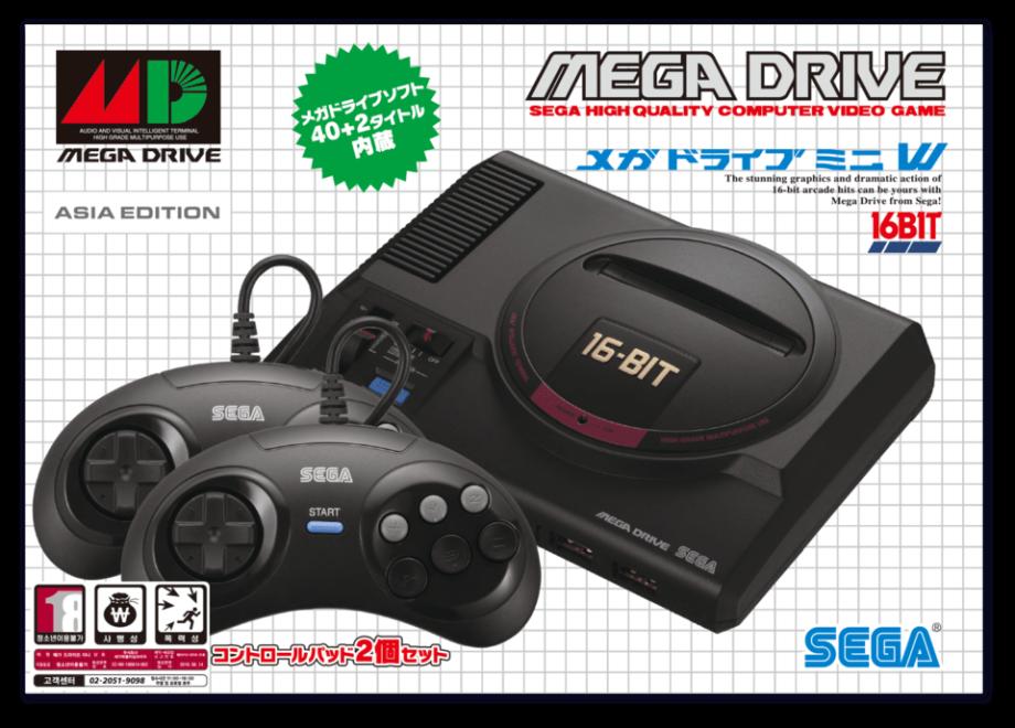 kupit_sega_mega_drive_mini_classic_asia