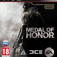 kupit_medal_of_honor_ps3