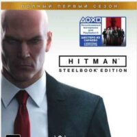 Kupit_hitman_steelbook_edition_ps4