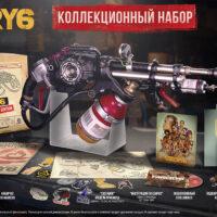 kupit_far_cry_6_kollekcionnyj_nabor_izdanie_bez_igrovogo_diska