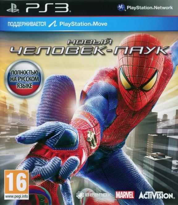 kupit_amazing_spider_man_ps3
