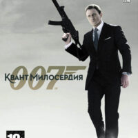 kupit-007-quantum-of-silence-xbox-360