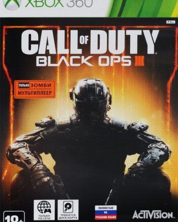 kupit_call_of_duty_black_ops_III_xbox_360