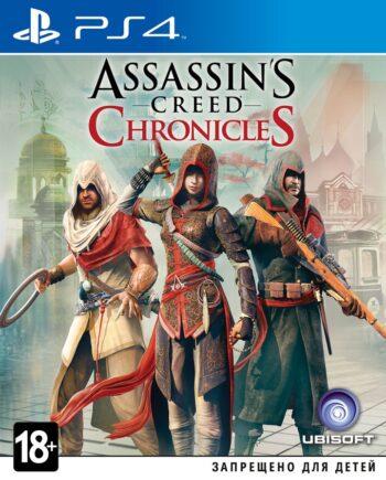 kupit_assassins_creed_chronicles_ps4