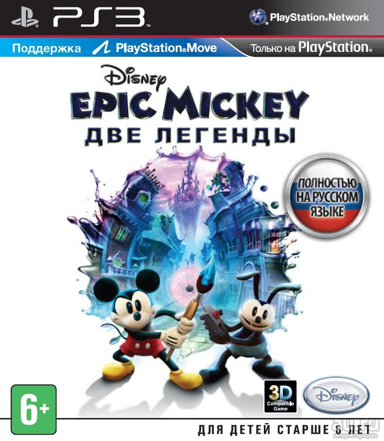 kupit_epic_mickey_ps3