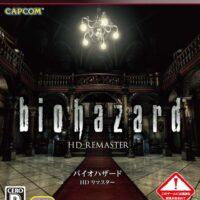 kupit_biohazard_resident_evil_hd_remaster_ps3