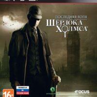 kupit The Testament of Sherlock Holmes ps3