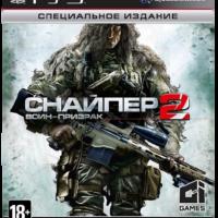 kupit_sniper_ghost_warrior_2_ps3