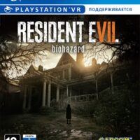 kupit_resident_evil_VII_ps4