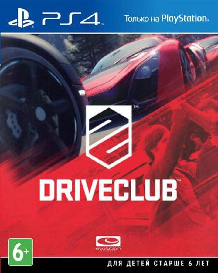 kupit_driveclub_ps4